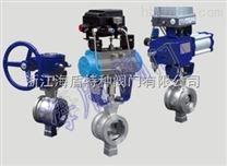气动V型调节气动球阀VQ641H-300LB