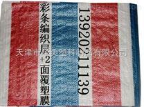 宁夏彩条布厂家---