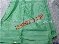 天津绿色三防布规格---天津三防布厂家直销----天津防火三防布出厂价是多少?