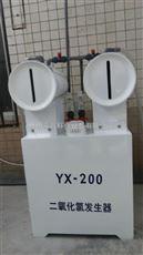 广西二氧化氯发生器污水处理设备生产厂家