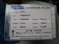 日本东洋ADVANTEC T300A047A 3.0UM PTFE滤膜