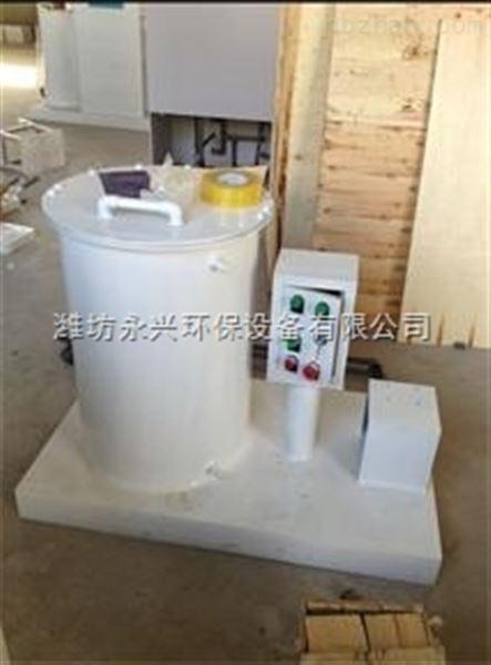 上海医院污水处理设备安装步骤