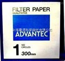Advantec No.1 定性滤纸 直径300MM 100片每盒