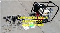 上海赞马本田3寸汽油高压消防水泵