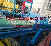 【热销】岩棉包装机,岩棉机械雷竞技官网app厂家