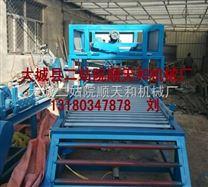 【厂家直销】多功能水泥发泡切割机,价格优惠。