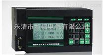 JH-R/100电气火灾监控探测器