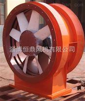 抽出式K45主扇风机
