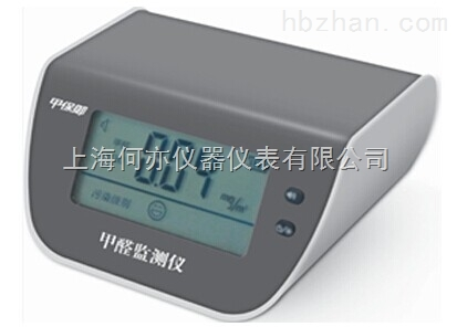 甲保御BGFM-05车载甲醛监测仪