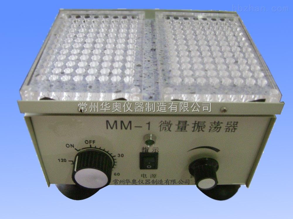 bt33张弛振荡器电路图