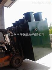 黑龙江污水处理设备