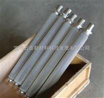 不锈钢粉末烧结滤管