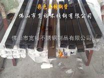 黑钛金不锈钢方管80*40