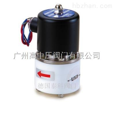 塑料王电磁阀 进口自保持式电磁阀(图) 进口不锈钢双控电磁阀 进口