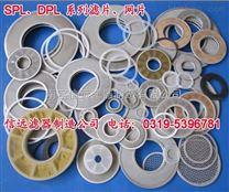 SPL-150X、SPL-150、SPL150X 过滤器滤片