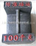 1mg-500mg衢州市铸铁砝码低价