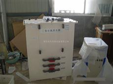 金昌电解法二氧化氯发生器生产厂家