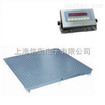 上海浦东新区地磅,1吨电子地磅