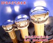 EF1-25、EF-2-32、EF3-40 液压空气滤清器
