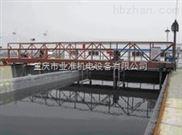 江苏行车式刮泥机首选重庆沃利克环保-环保设备