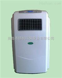循环风空气消毒机