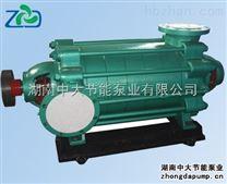 100D16*4 清水泵 厂价直销 湖南中大泵业制造