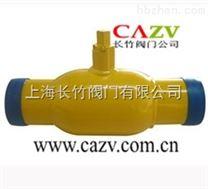 全焊接球阀 Q61F-25C