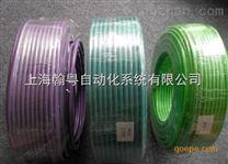 DP总线通信电缆