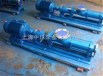 G60-1单螺杆泵,不锈钢污泥螺杆泵