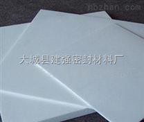河北耐酸碱纯白色四氟板 山西四氟垫价格 四氟管供应商