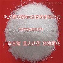 wt选择优质絮凝剂聚丙烯酰胺的三大优势