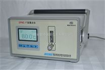 DPME-P型露點儀