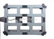 不锈钢电子台秤 不锈钢磅秤、超强防水台秤