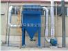 MC-Ⅱ型脈沖除塵器使用壽命長