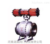 Q647F固定式氣動球閥