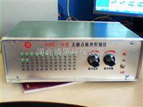 河北WMK-8型无触点脉冲控制仪