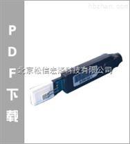 PMU-G数字式湿度温度传感器