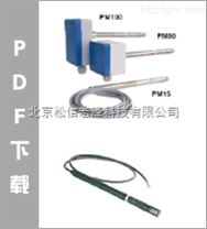 PM高级别空气湿度温度变送器