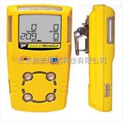 MC2-4 BW四合一气体检测仪(小巧紧凑)/北京现货销售