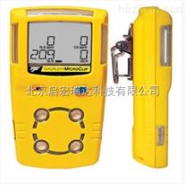 MC2-4 BW四合一氣體檢測儀(小巧緊湊)/北京現貨銷售