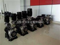 50SGP15-30不锈钢管道泵