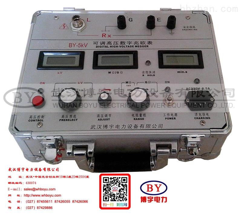 兆欧表测10kv变压器电阻接线图