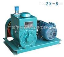中环真空泵丨循环水真空泵用途适用范围
