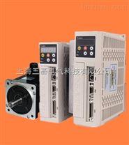 台湾三碁伺服定位系统