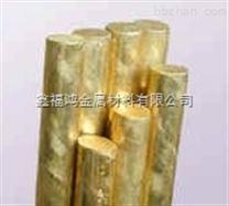 供应QAL9-2铝青铜板