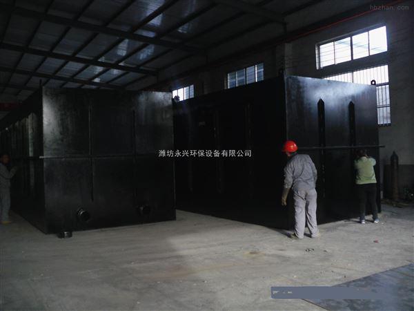 河北石家庄二氧化氯发生器医院污水处理设备
