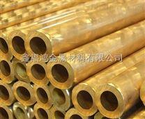 C1700铍青铜 供应日本进口C1700铍青铜