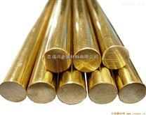 供应C65800硅青铜
