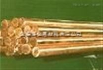 批发雷竞技官网手机版下载C16200雷竞技官网手机版下载青铜C16200铜板棒线