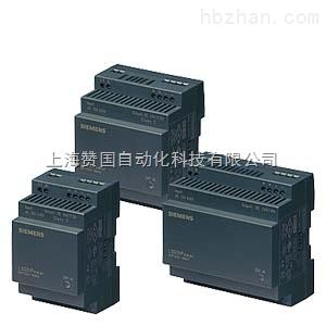 6es7307-1ea01-0aa0-西门子ps307电源模块-上海赞国